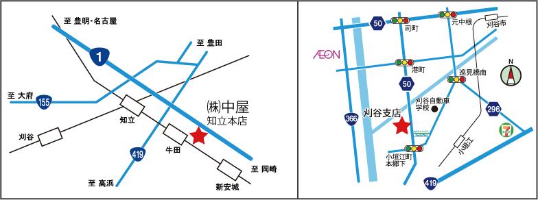 中屋 地図